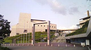 世界生活文化センター